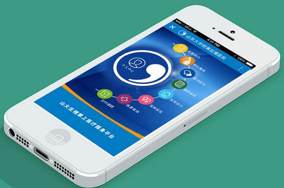 移动医疗app开发将成为下一个发力点
