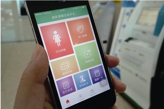健康养生APP开发 为人们健康添砖加瓦