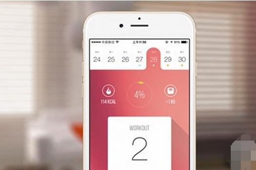 健身服务app开发 一站式服务很方便