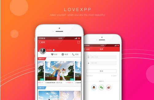 婚庆影楼app软件开发 拥有属于自己风格