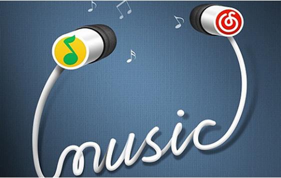 音乐app用户体验报告