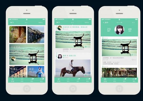 好看又实用的旅行app有哪些