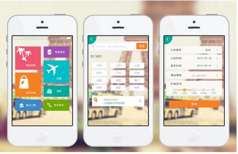 旅游软件开发复杂吗
