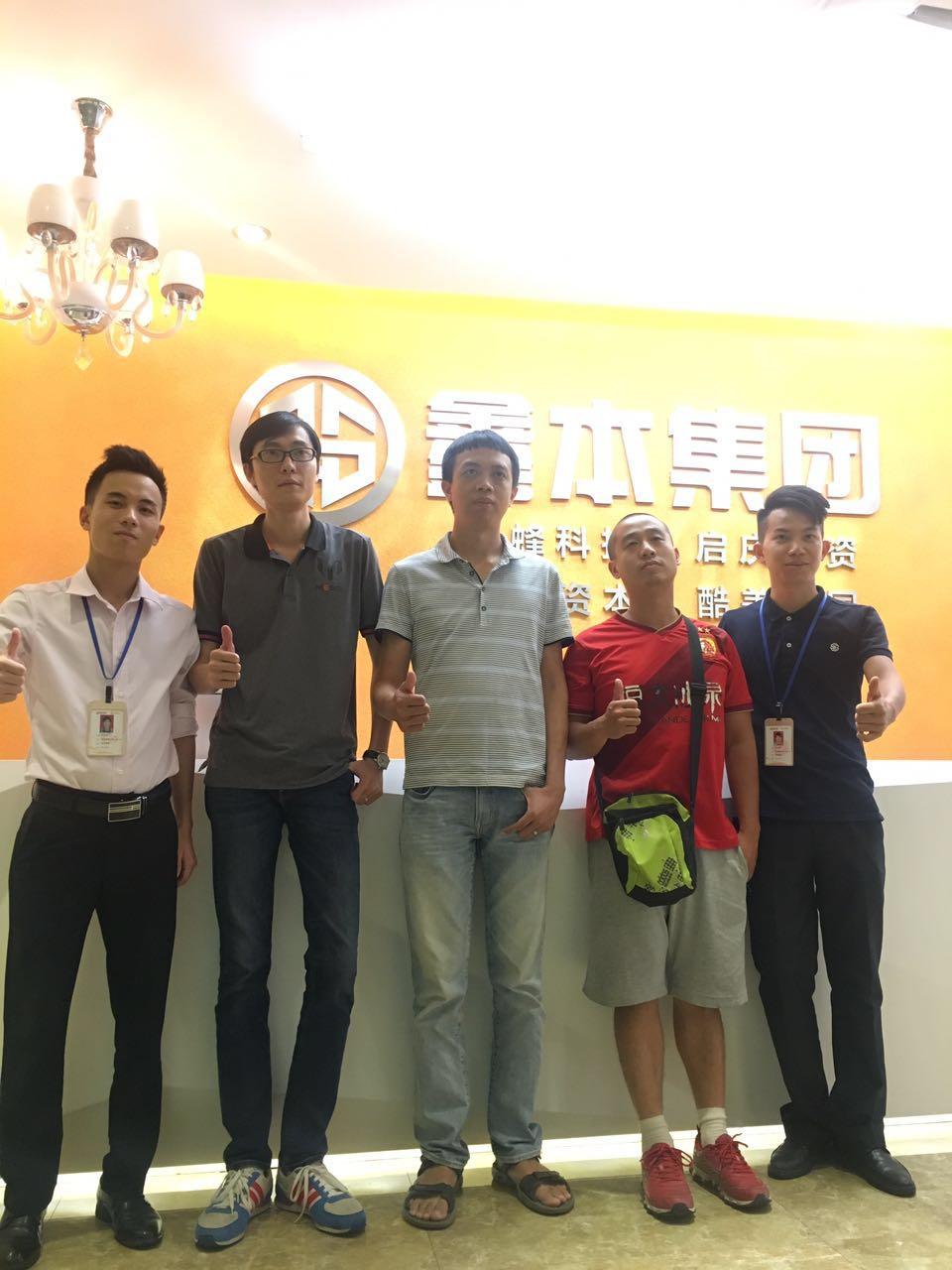 亚博-广州app公司酷蜂科技校园O2O项目签约报道