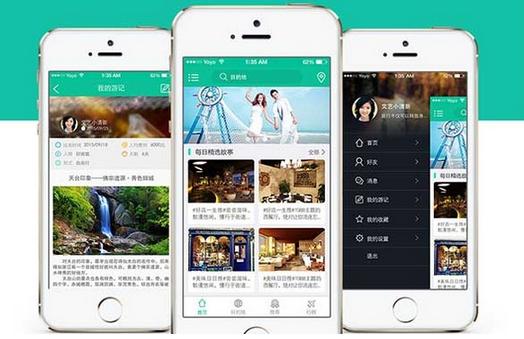 旅游网红app开发让旅游变得更有趣