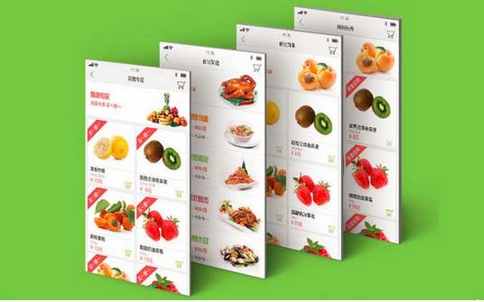 送货快的生鲜电商app有哪些