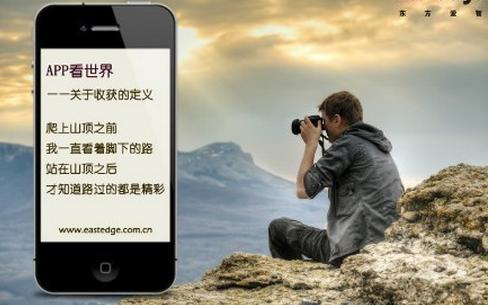 签证app开发