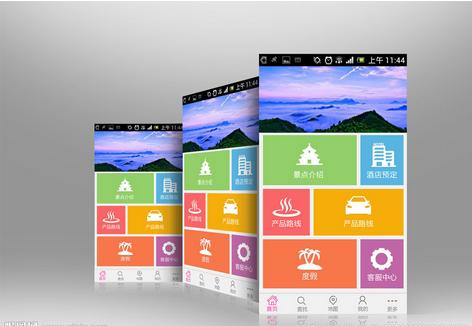 旅游资讯app开发 出行路上好帮手
