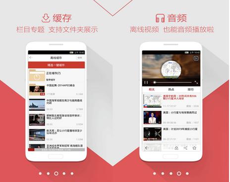 视频直播app映客案例分析