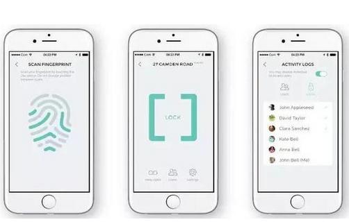 智能门禁app开发 社区生活管家