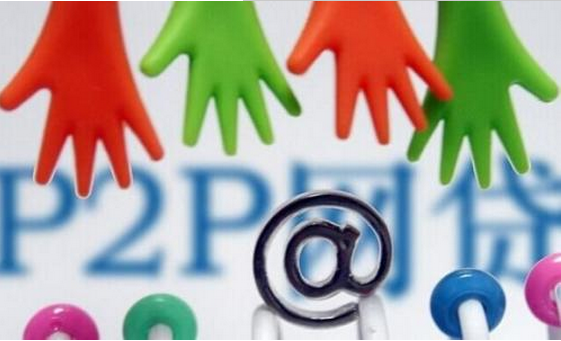 P2P网贷APP推广需要注意的两点问题