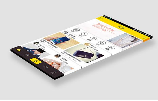 物品闲置管理app开发 如何如何颠覆旧模式