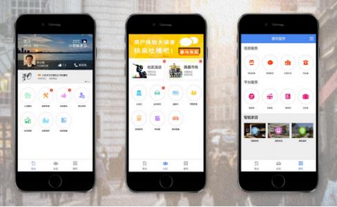 广州手机软件开发评论系统设计分析