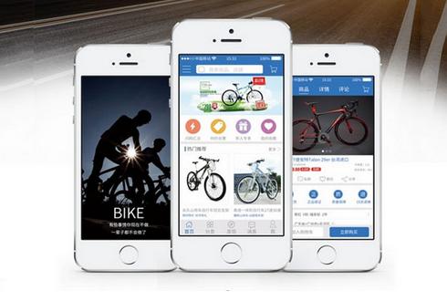 共享单车app该如何活下去