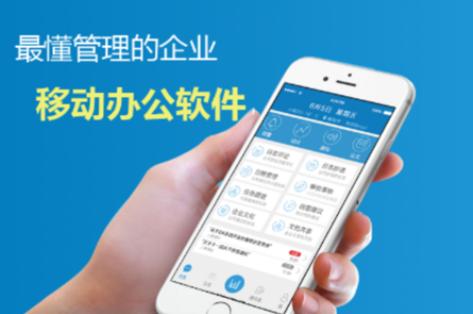 IT办公租赁app开发 解决租设备难