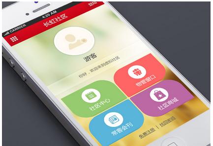 社区app运营推广不同时期该有不同策略