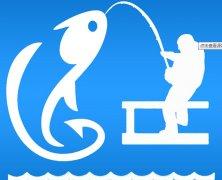 快乐钓鱼app开发解决方案