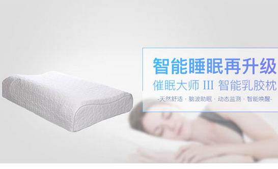 智能枕头APP定制开发如何不可取代