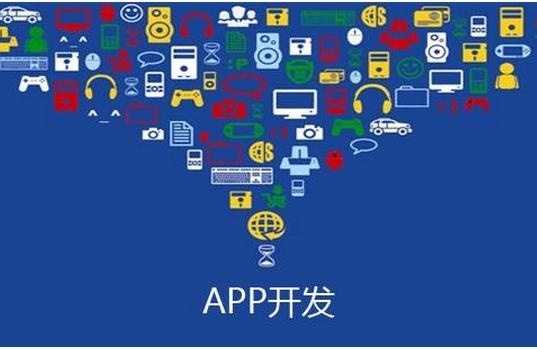 广州app公司有效建立积分体系的方法