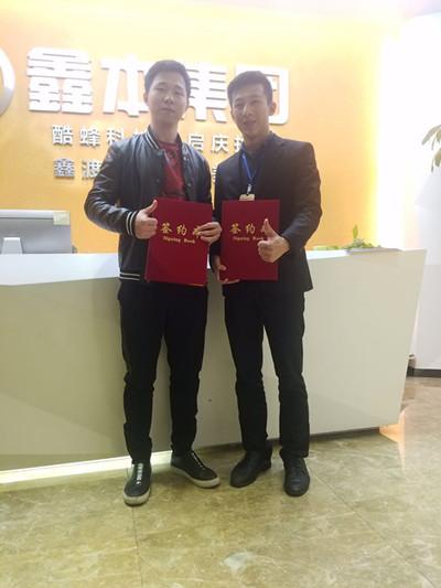 亚博-广州手机软件开发公司为企业打造中介平台