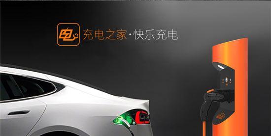 新能源汽车充电app功能特点介绍 1、充电桩查找:系统默认用户显示的位置10km半径内社会开放的公共充电站,用户任意点击一个充电桩,就能通过导航前往。如果有需要,用户也可以进行充电桩筛选,快速满足用户找到充电桩的需求。 2、分享充电桩:用户发现app上有没有收录的充电桩,可以添加公共电站,通过定位获取了准确的位置坐标之后,确认地址后按要求提供充电站信息,方便更多车友寻找充电桩。 3、呼叫救援:车辆完全没有电不能开到充电站的时候,可以使用app呼叫救援,根据用户留下的联系方式和地址,平台会给用户派来救援。