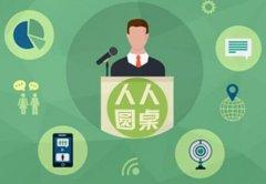 入职app开发 新员工和企业的信息纽带