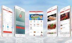 消费积分app开发 激励留住用户