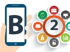 B2B电商系统开发应该怎样做好