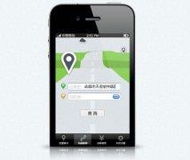 交通类app开发应该走向何方