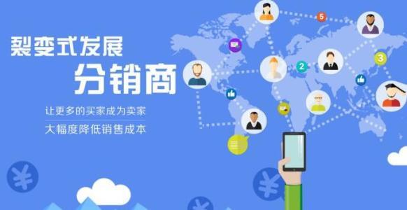 微信分销商城开发解决方案