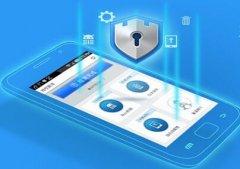 手机软件开发公司做产品要注重安全和质量