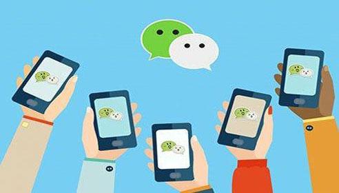 微信商城分销系统开发