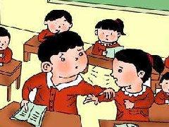 特殊教育系统软件开发 推广现代化教学