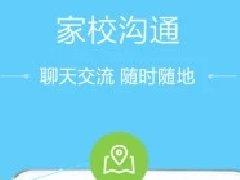 开发类似杭州安全教育平台app需具备哪些功能