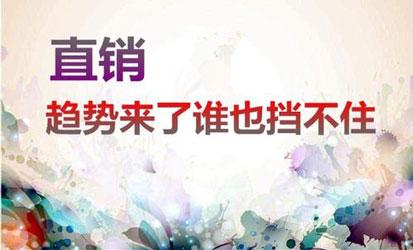 亚博-江苏刘先生签约直销APP开发项目