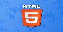 HTML5 APP开发今年有机会吗