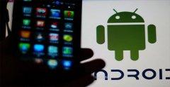 android系统软件开发架构浅析