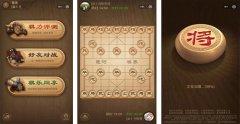 中国象棋app开发让人感受到历史的乐趣