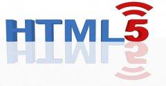 html5手机网站开发多少钱