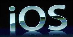 IOS软件开发有什么不同吗