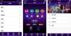 点歌app开发 进行无线遥控