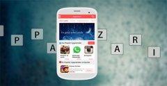 广州app公司冬至共团圆活动