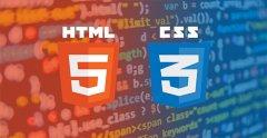 HTML5 APP开发如何经受考验