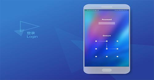 手机软件开发UI设计细节分