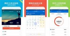 考勤app开发 降低管理成本