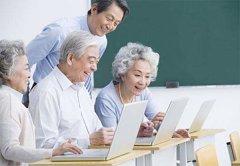 老年远程教育APP制作充分展现优势