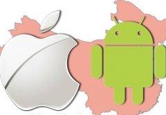 广州app开发目前有什么困扰